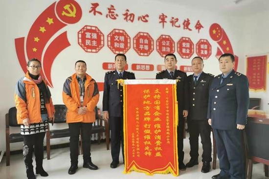 黑龙江省七台河市市场监管局严格保护知识产权维护企业合法权益