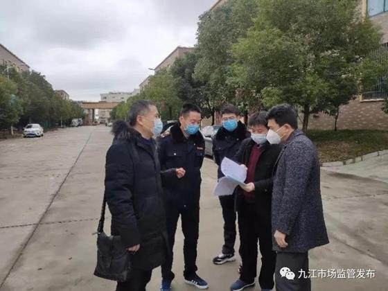 江西省九江市市场监管局抽检辖区口罩原料供应企业