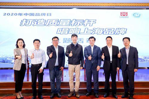 上海市推出加强质量品牌建设、推动高质量发展23条措施