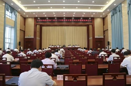 http://www.bdxyx.com/baodingjingji/83880.html