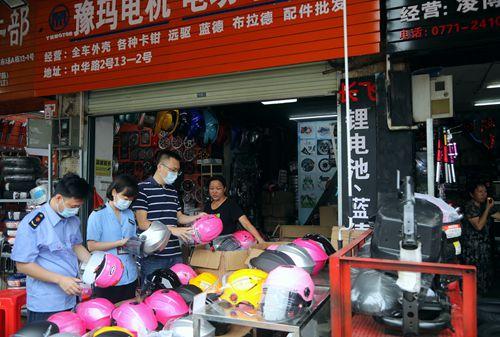 广西南宁市市场监管局发布头盔销