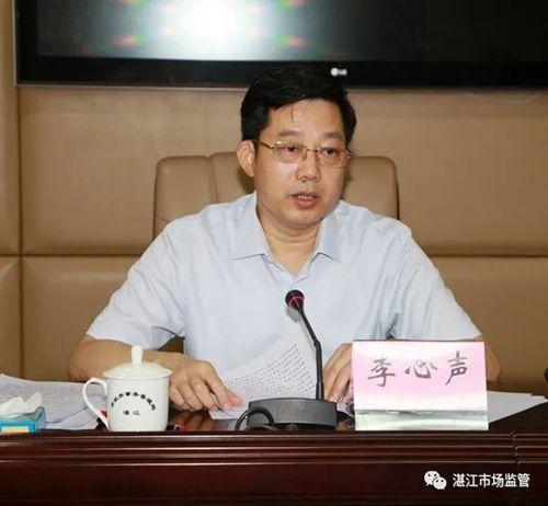 广东湛江:要深入开展联合打击侵权假冒专项行动
