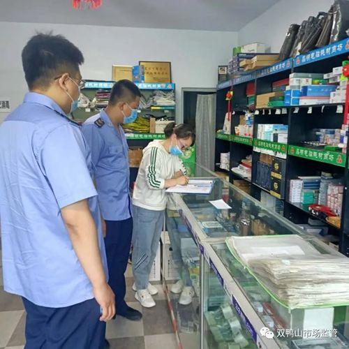 黑龍江雙鴨山市市場監管局:包片