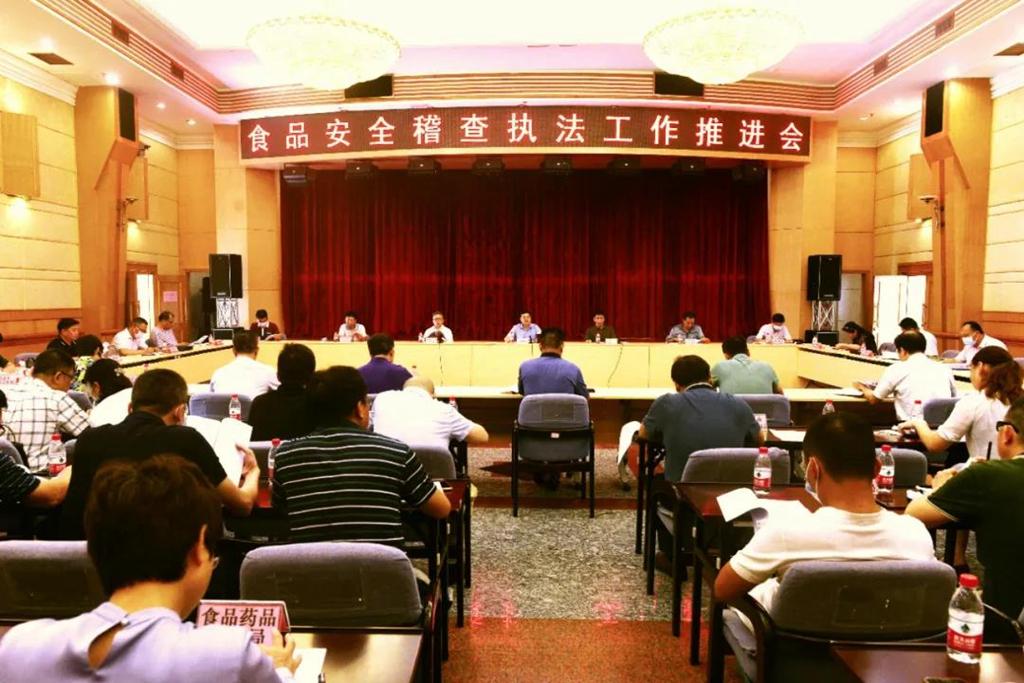 廣西壯族自治區食品安全稽查執法