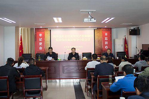 2020年利辛县企业排_重磅|利辛农村商业银行2020年社会招聘开始啦!