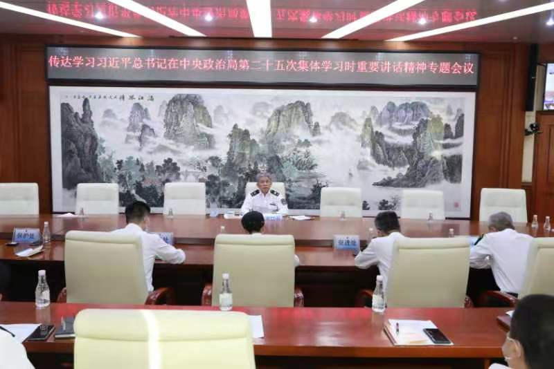 深圳市市场监管局召开专题学习会议 认真学习习近平总书记关于全面加强知识产权保护工作重要讲话