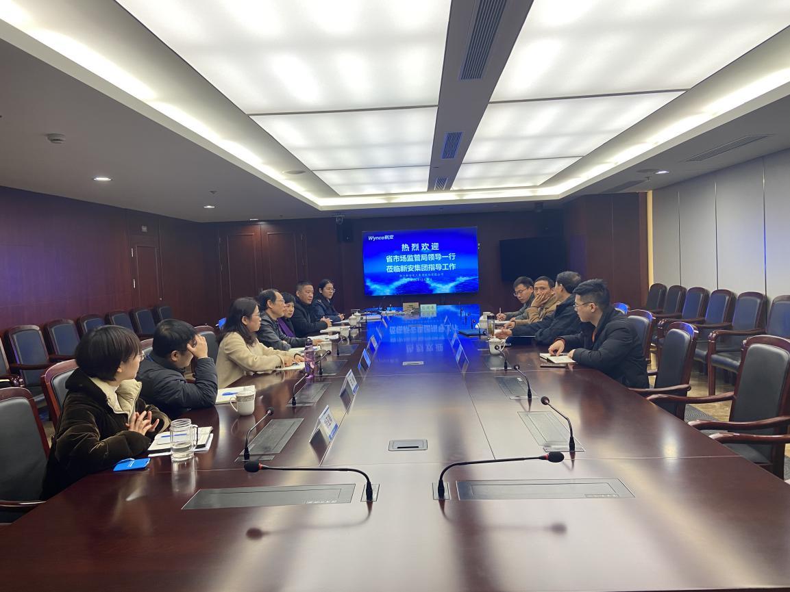 浙江省市场监管局赴建德调研商业