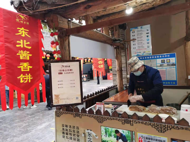 河南省��x市�L�劢哟ド斤L情古�美食街食品安全�O管��_�u胸肉怎麽做好吃