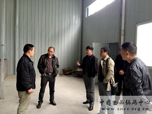 中国物品编码中心四川分中心开展芦山县茶叶产