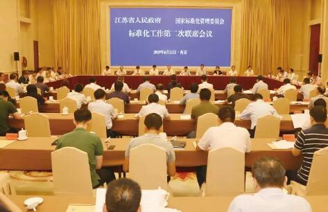 国家标准化综合改革试点的江苏探