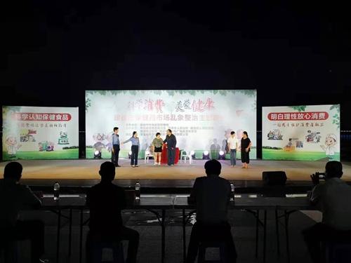 """浙江省建德市举办""""保健品市场乱"""