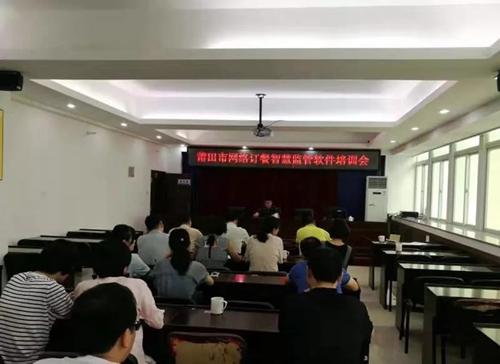 """福建省莆田市创新网络订餐""""闭环"""