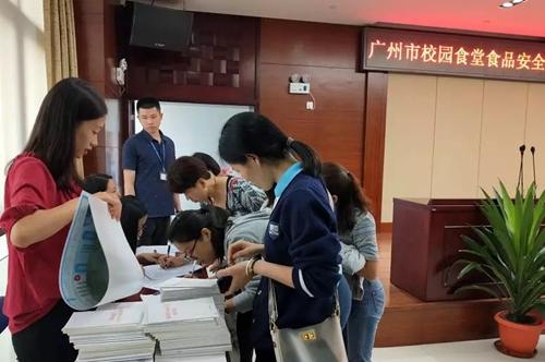 澳门太阳神集团网站省广州市:强化宣传教育 营造良好氛围