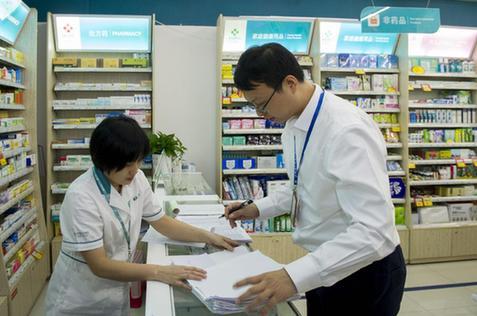 广东省整治食品安全问题联合行动