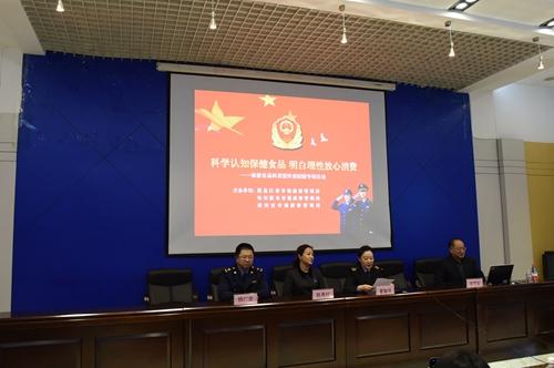 """黑龙江省""""三级联动""""共同开展保"""