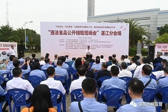 http://www.omntm.co/guangzhouxinwen/160766.html