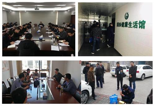 http://www.edaojz.cn/tiyujiankang/342309.html