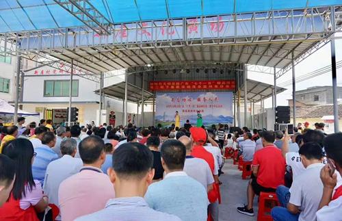 广东省开展保健食品安全进农村进社区科普宣传志愿服务活动
