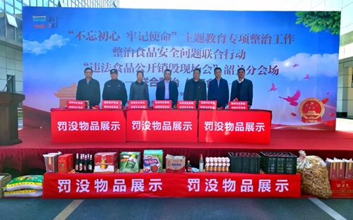 广东省韶关市联合整治食品安全问