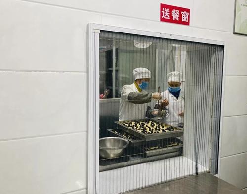 信誉北京赛车pk10群:苏州工业园区高贸区强化餐饮场所用气安全