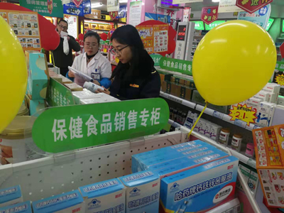 浙江杭州市西湖区市场监管局开展节前保健食品专项突击检查|