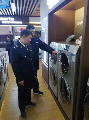 黑龙江省黑河市市场监管局开展能效水效标识检查
