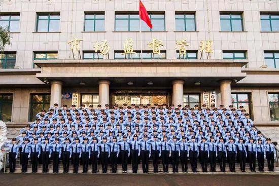 寫在黑龍江省七臺河市市場監督管