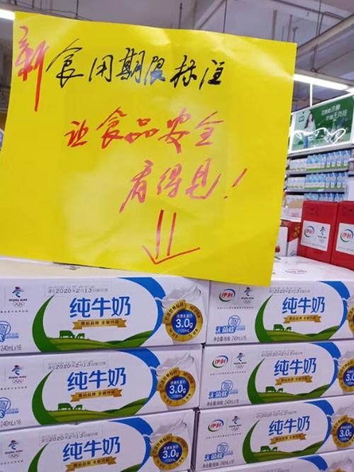 """陕西省:增加食用期限标注 让食品安全""""看得见"""""""