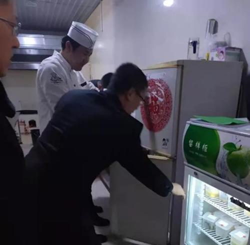 黑龍江省牡丹江市冬旅市場食品安