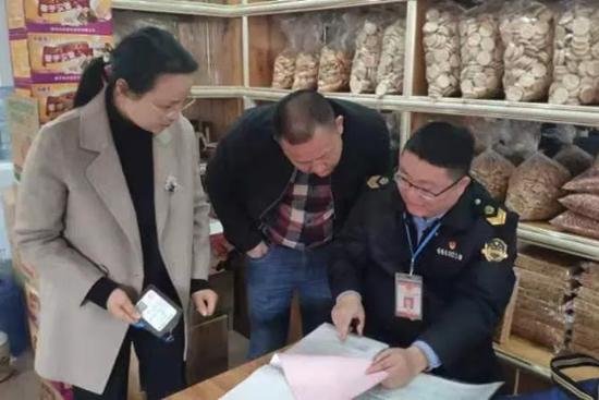 广东省韶关市浈江区市场监管局开