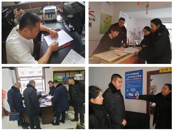 黑龙江省七台河市市场监督管理局