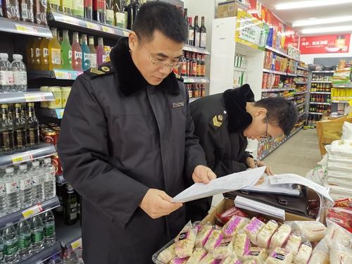 山东省青岛市市场监管局开展落实