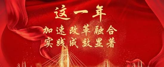 黑龙江省黑河市市场监管局:骄傲