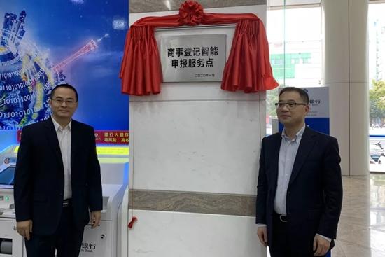 广东省江门市全国首创营业执照全