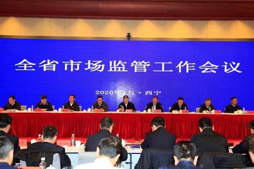 http://www.zgqhl.cn/qinghaifangchan/31404.html