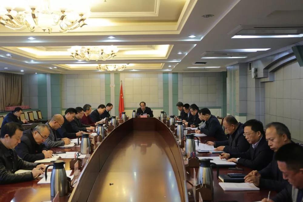 甘肃省召开党组(扩大)会议 强