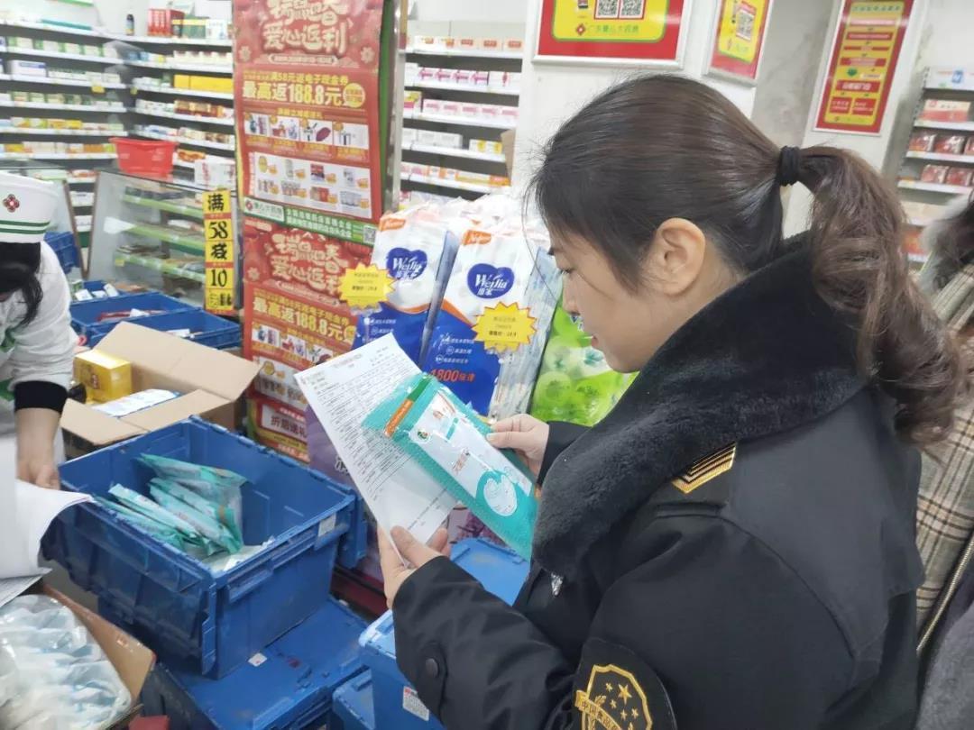 广东省韶关市市场监管部门全面开展药品、医疗器械流通领域检查
