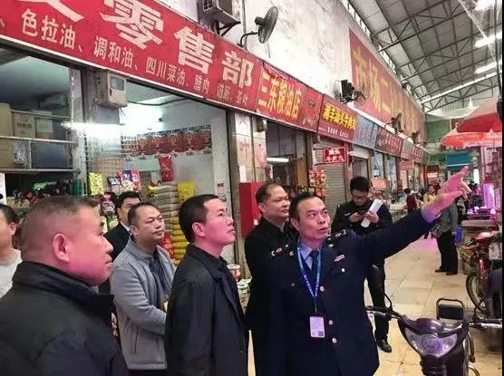 广州市花都区全力做好春节期间食品安全监管