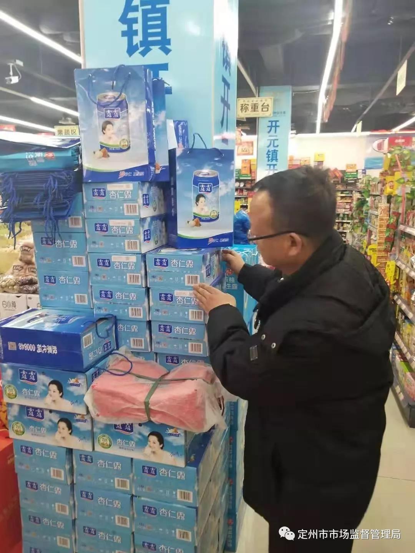河北省定州市市场监管局加强节期食品安全监管工作