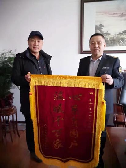黑龙江省伊春市市场监管局精准扶