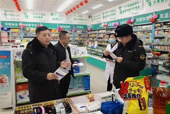 黑龙江省伊春市市场监管局开展涉