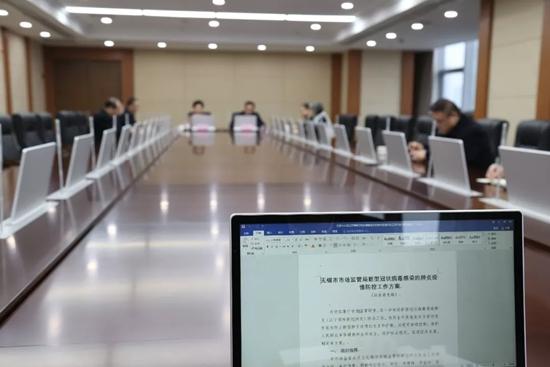 江苏省无锡市市场监管局全面落实