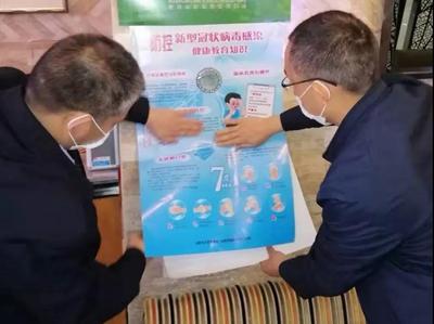 疫情防控 广东省汕尾市市场监督