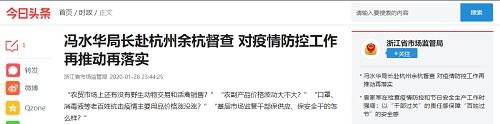 浙江省市场监管局局长冯水华赴杭