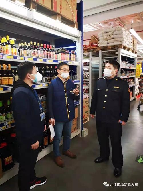 疫情不息,干劲不退!江西九江市市场监管系统