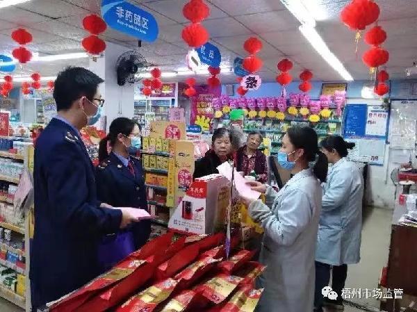 广西梧州市市场监管系统全力奋战