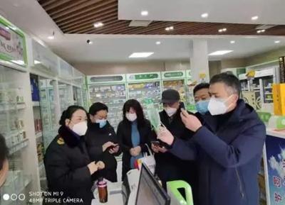 湖北黄冈:药店高价出售非法进购的口罩,被罚