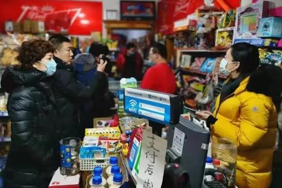 黑龙江省哈尔滨市南岗区市场监管