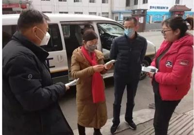 陕西省宝鸡扶风县市场监督管理局