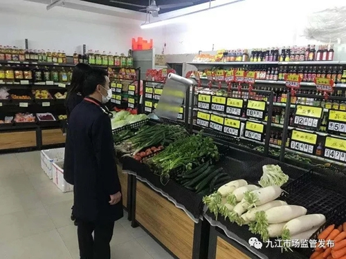 江西省九江市德安县市场监管疫情防控一线党旗